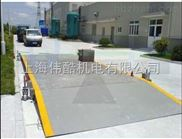 %1-160吨地磅%上海厂家向全国配送,包安装