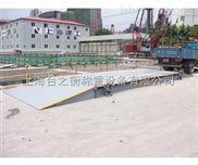 供应莆田市20-60吨电子地磅