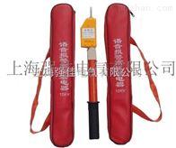 高压声光验电器YD-330KV