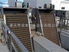 HZGS重庆回转式格栅除污机首选重庆业准机电