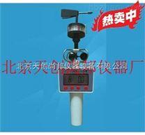 TCF-16025手持式三杯風向風速儀