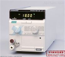 【PMC18-2直流安定化电源】日本菊水KIKUSUI深圳代理