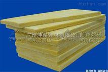 装修隔音材料 玻璃纤维棉 玻璃棉生产厂家