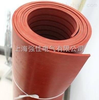 GDT-15mm红色高压绝缘垫