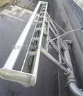 XB重庆旋转式滗水器生产厂家