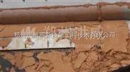 污泥脱水专用污泥压滤机