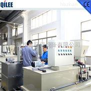 造紙廢水處理粉體加藥裝置