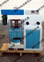 檢測器材 200噸混凝土壓力試驗機(電動普通數顯)