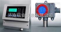 柴油濃度報警器-可燃氣體報警器