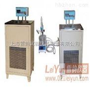 恒溫水浴/HW-30型高低溫恒溫水浴/恒溫恒濕水浴鍋