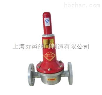 6系列燃气调压器/调压阀/减压阀图片