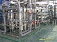 广州工业反渗透水处理设备
