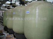 30吨每小时锅炉软化水设备