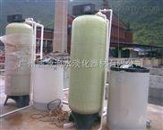 7吨每小时锅炉软化水设备