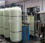 广州工业软化水设备生产厂家