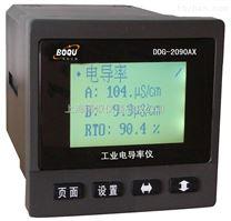 卡箍快裝式電導率分析儀