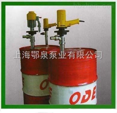 不鏽鋼插桶泵|SB型電動插桶油泵