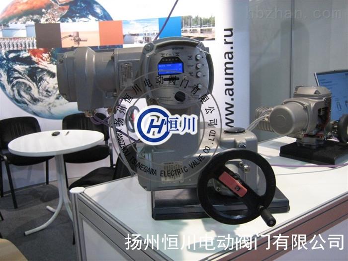 auma-德国auma奥玛电动执行器-百强阀门控制(江苏)图片