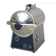 批發24L濱江數顯台式快速蒸汽滅菌器 醫用高壓消毒鍋 TM-T24D