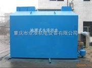 地埋式污水处理设备首先沃利克优质地埋污水处理设备