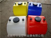 60L加湿器水箱