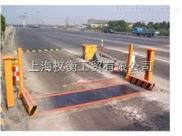 上海宝山电子汽车衡台面规格、150吨电子秤什么牌子好