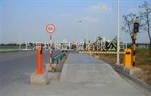 热卖100吨电子汽车衡、上海电子秤什么牌子好