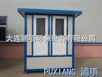 太阳能厕所-太阳能环保厕所-太阳能环保公厕