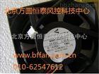 供应安川变频器风机MMF-09C24TS-YM4