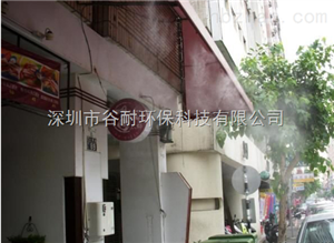 室外降温,室外高压喷雾降温系统