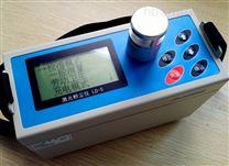 高精度便攜式激光粉塵儀LD-5