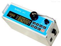 供應高精度便攜式激光粉塵儀LD-3