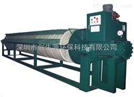 XYD60/750-UB陶瓷压滤机 选矿压滤机