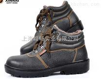防静电安全防护鞋电工绝缘防砸穿钢头冬季保暖防寒保暖鞋