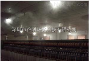 風流凈化噴霧除塵工程