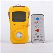 便攜式氫氣氣體檢測儀