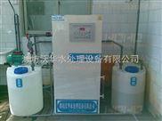 安徽医院污水处理设备厂家保证验收合格