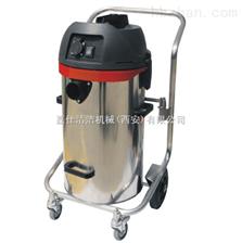 KAMAS嘉玛郑州工业吸尘器GS-1245|西安嘉仕公司出品