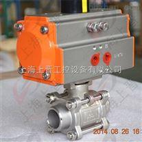 不鏽鋼氣動焊接球閥
