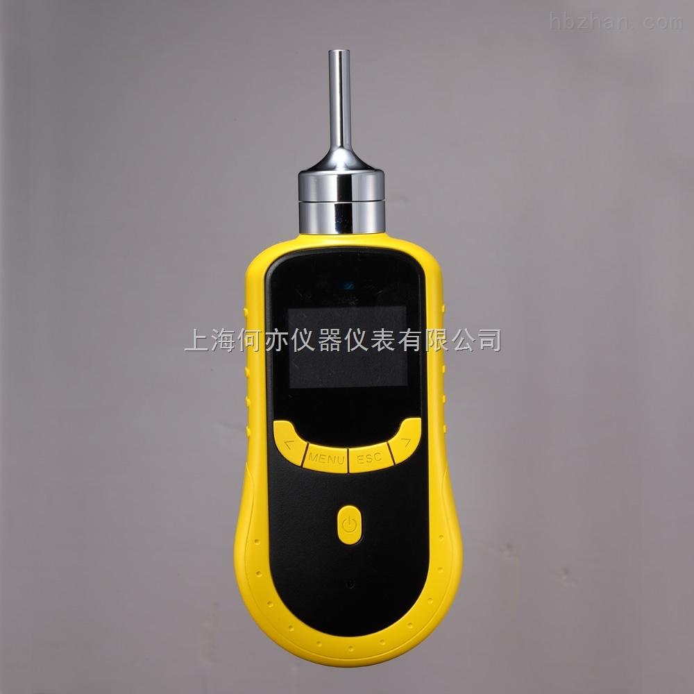 HY-05泵吸式丙酮检测仪