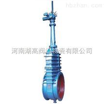 电动水封楔式双闸板煤气闸阀