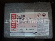德国MN PF-12多参数水质分析仪专用COD15000试剂985028
