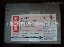 德國MN PF-12多參數水質分析儀專用COD15000試劑985028
