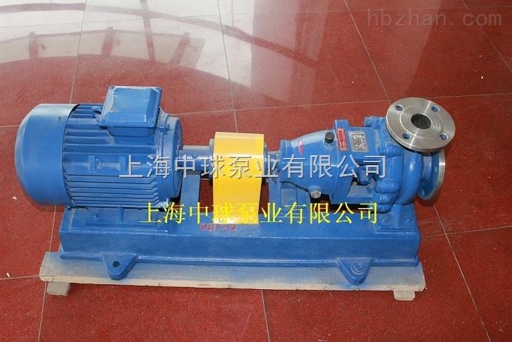 IH65-50-160不锈钢离心泵叶轮|机械密封|泵轴|轴套