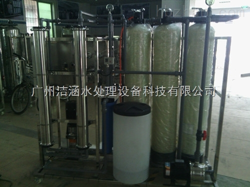 深圳工业用水反渗透设备