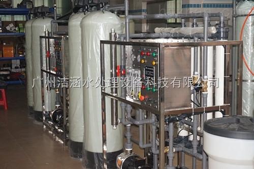 全套2T/H超滤纯水设备