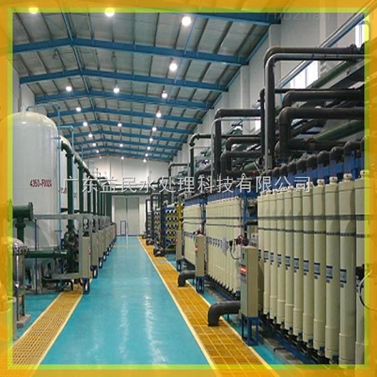 中标垃圾处理厂给水净化系统