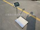 上海xk3150-EXd防爆电子秤