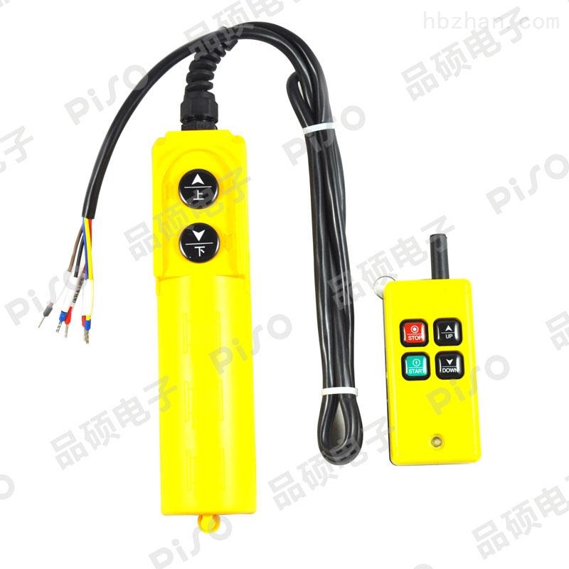 工业无线遥控器f21-2s/zk