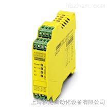 PSR-SPP-24UC/ESL4/3X1/1X2/B